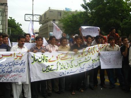 ahac-protest-karachi-035