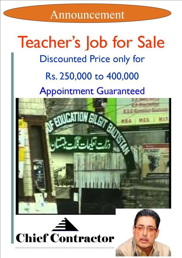 sale of teachers2